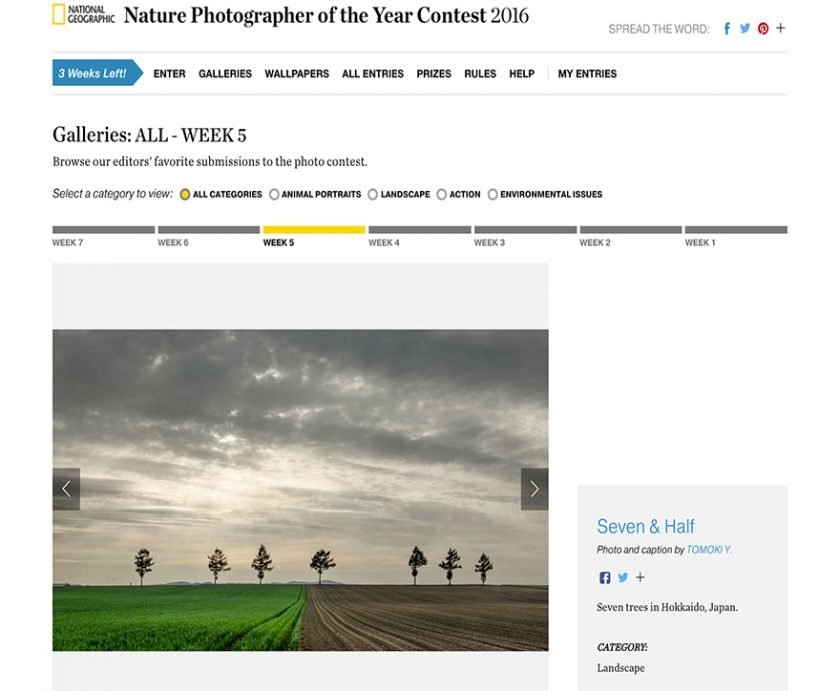 2016 National Geographic Nature Photographer of the Year Editor's Favorite 選出!!